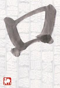 libro-laura-67
